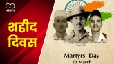Martyr's Day: a country remembering Bhagat Singh,