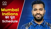 IPL 2021: Watch the full schedule of Mumbai Indian