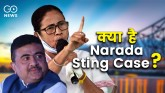 West Bengal: What is Narada sting case?