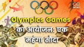 Olympics remain big business, even during a pandem