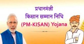 PM Kisan Nidhi Scheme: Advertisements worth crores