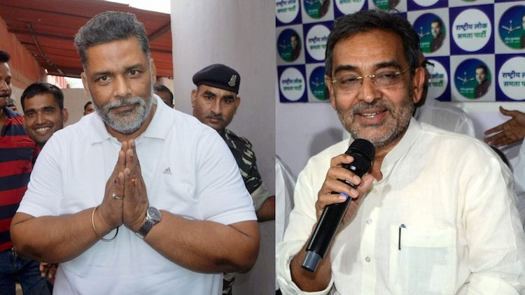 Bihar Election: How strong are the Front led by Pa