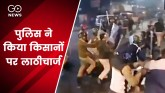 LATE NIGHT LATHI-CHARGE ON FARMERS SITTING AT UP'S