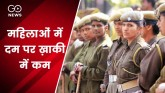 BIHAR LEADS IN INCREASING WOMEN'S SHARE IN POLICE