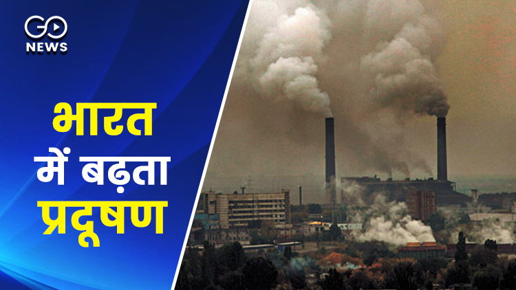 22 cities of India in the list of 30 most polluted