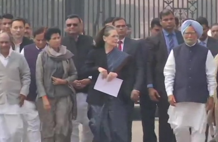 LIVE: Congress submits memorandum to President Kov