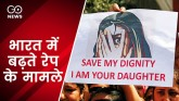 India: Rape cases with women not stopping in new y