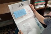 Jammu-Kashimir: Urdu Newspaper send a mask to thei