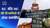 Understand the difference - Madras High Court's st