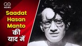 Remembering Saadat Hasan Manto On His Birth Annive