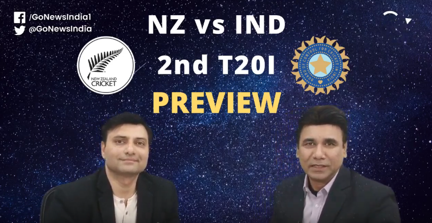 India vs New Zealand, Second T20I (Preview)