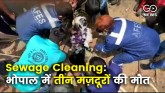 Three laborers who went for sewage cleaning in Bho