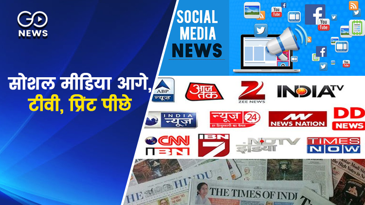 In the case of news, online media left behind TV a