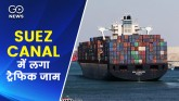 Huge cargo ship stuck in 'Suez Canal', India may s