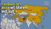 Taliban invited Russia-China for government format