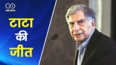 Tata-Mistry case: What did Ratan Tata say on the S