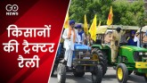 Farmers left for Delhi from Panchkula for tractor