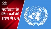 UNITED NATIONS IN THE SHELTER OF RELIGION TO SAVE