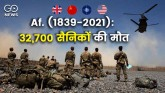 More than 32,000 soldiers killed in Afghanistan be