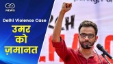 Omar Khalid bailed in 'falsely implicated' Delhi r
