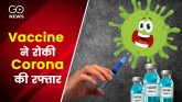 See how the vaccine stopped the speed of corona in