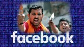 Wall Street Journal claims - 'Facebook sees Bajran