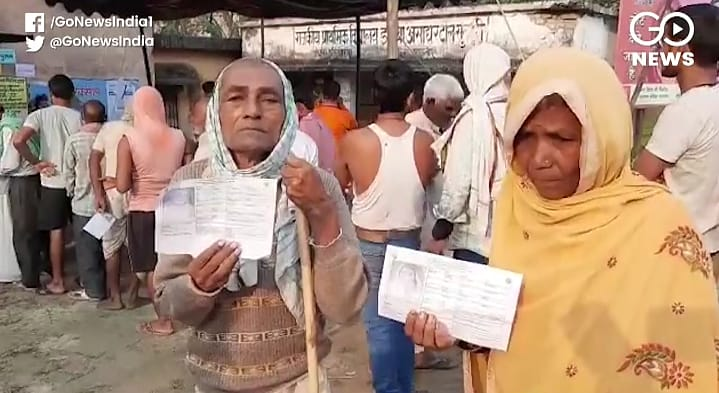 Bihar elections: Second phase ends, 54.57 percent