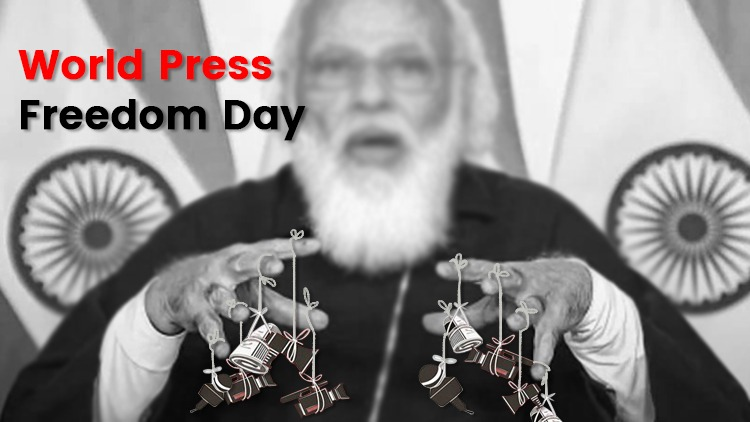 World Press Freedom Day: How is India Independent
