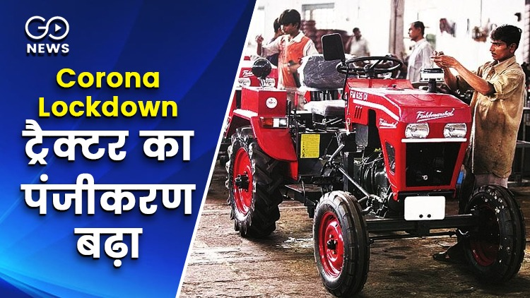 Tractor registration up by 16% in FY 2020-21 durin