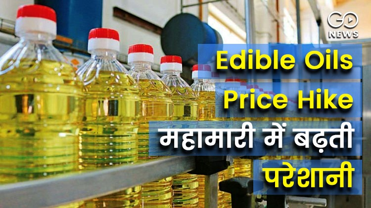 eligible oil price in India