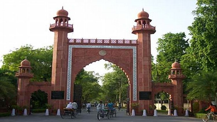 FIR against 150 including AMU alumni president