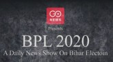 BPL 2020: Bookkeeping of Bihar- bihar elections 20
