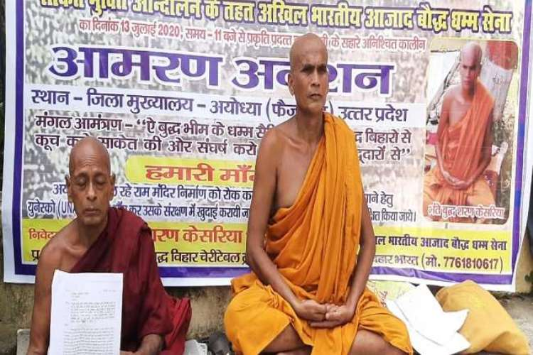 Buddhist monks protest in Ayodhya, demand to stop