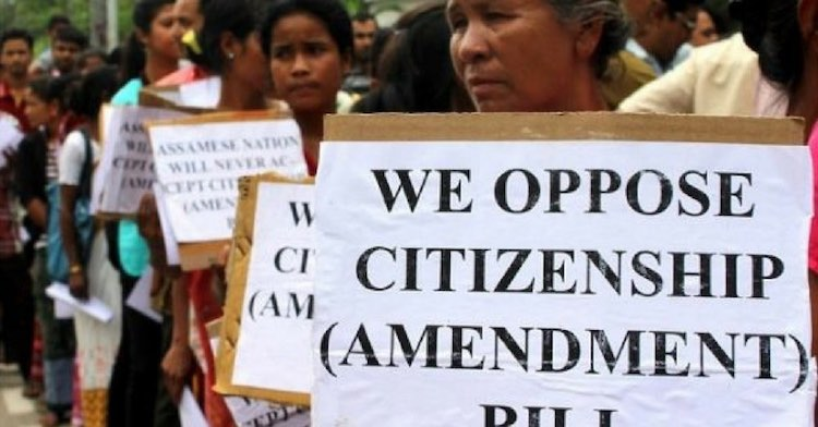 Protest against the Citizenship Amendment bill fro
