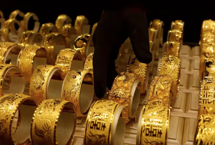 Gold prices surge strongly, increase by more than