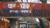 Kanpur Encounter: Infamous History Sheeter Vikas D
