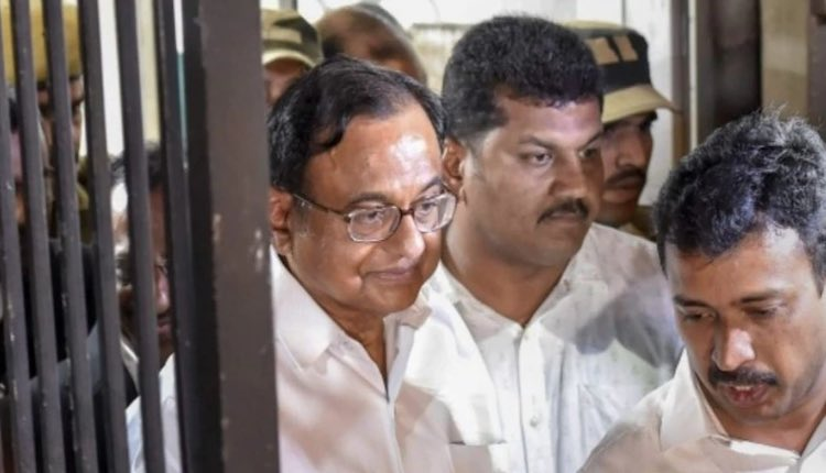 Supreme Court granted Chidambaram bail with condit