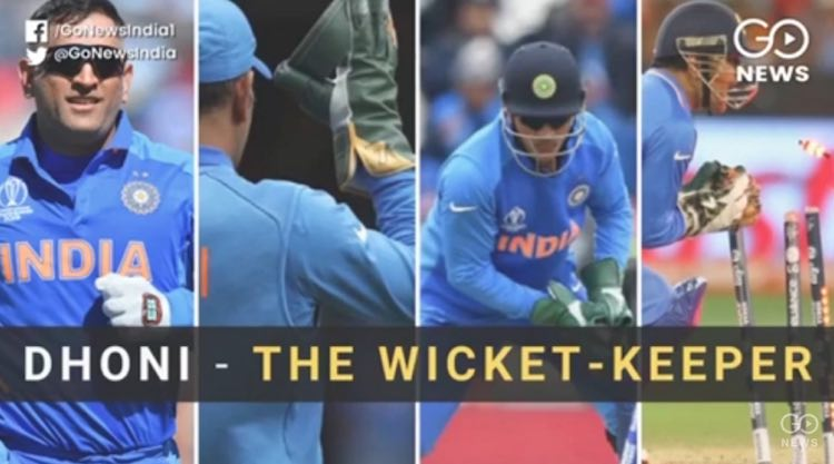 Know how is Dhoni's record as an international wic