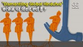 Is the 'Dismantling Global Hindutva' conference a