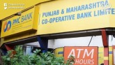 PMC Bank Scam: Preparations To Auction Wadhwan Bro