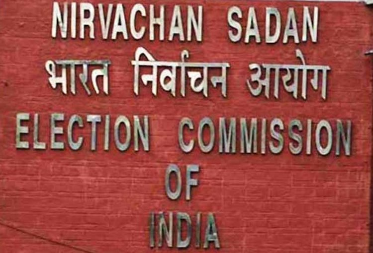 Elections For 18 Rajya Sabha Seats To Be Held On J