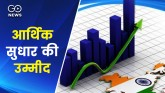 India's GDP to grow at 11% this fiscal, economic r