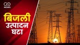 The country's electricity production declined in D