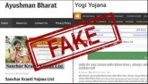 Fake website in the name of Ayushman Yojana, swind