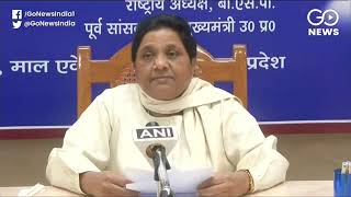 JUST IN: Mayawati Speaks Out On Citizenship Amendm