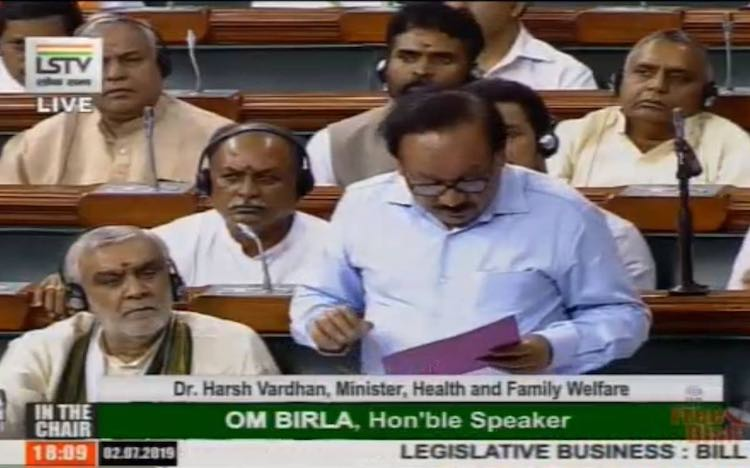 LIVE: Health Minister Dr. Harsh Vardhan in Parliam