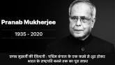 Pranab Mukherjee: Complete journey from West Benga