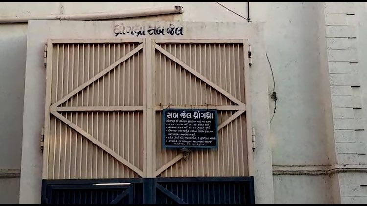 Five Prisoners Flee Gujarat Jail Amid lockdown
