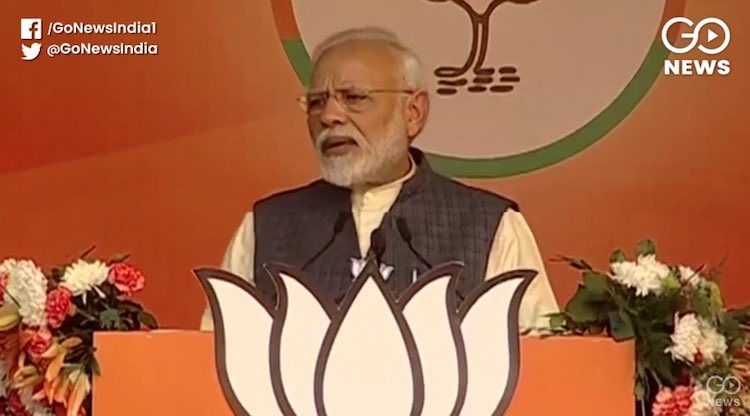 Delhi election is important: PM Modi