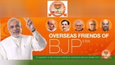 The organization which has a friendship with BJP c